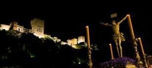 Semana Santa en Granada, Declarada de Interés Turístico Internacional