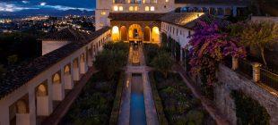 La Alhambra nocturna